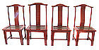 Chinese Set of 7 Red Lacquer Chairs