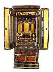 Japanese Butsudan Shrine With Beautiful Gold Interior
