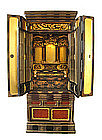 Japanese Butsudan Shrine With Beautiful Gold Interior