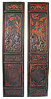 Pair of Carved Chinese Door Panels