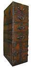Japanese Unusual Tall Gyosho Bako (Peddler's Box)