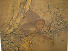 Chinese Antique Scroll Painting of Monkey