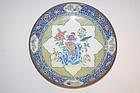 Qianlong period Imperial Canton enamel dish