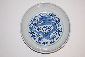 FINE IMPERIAL TONGZHI MARK AND PERIOD B/W DRAGON DISH