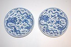 FINE PAIR OF GUANGXU MARK AND PERIOD B/W DRAGON DISHES