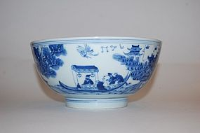 RARE KANGXI INSCRIBED BLUE AND WHITE BOWL