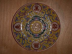 Guangxu mark and period imperial birthday dish