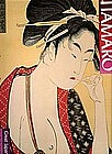 Ref book: Great Japanese Art by Tadashi Kobayashi