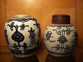 2 Kangxi period blue and white porcelain ginger jars