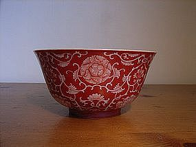 IMPERIAL DAOGUANG MARK AND PERIOD CORAL RED LOTUS BOWL