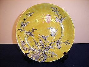 Fine antique Empress Dowager Cixi style dish
