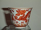 IMPERIAL TONGZHI MARK AND PERIOD DRAGON WINE CUP