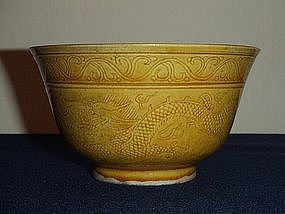 IMPERIAL GUANGXU MARK AND PERIOD DRAGON WINE BOWL