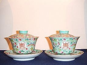 RARE PAIR IMPERIAL GUANGXU MARK AND PERIOD TEA BOWLS