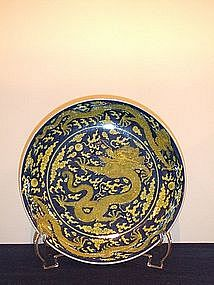EXTREMELY RARE IMPERIAL QIANLONG M/P DRAGON DISH