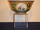 Republic Period Qianlong marked famille rose bowl
