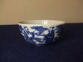IMPERIAL JIAQING M/P BLUE AND WHITE BAXIAN WINE CUP