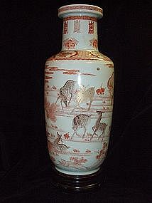 EX CHRISTIES IMPORTANT KANGXI PERIOD IRON RED DEER VASE