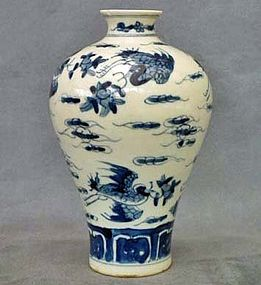 Antique Chinese Kangxi Blue and White Porcelain Vase