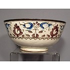 Antique Persian Islamic Ceramic Bowl 18th Century