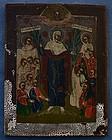 Antique Russian Orthodox icon 18th c