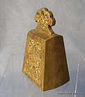 Antique Brass Bell Southeast Asia 19th c