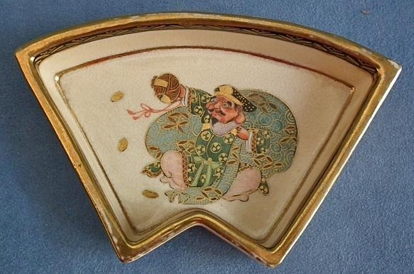 Antique Japanese Gyokuzan Satsuma 7 Pieces 19th c