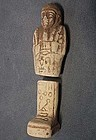 Authentic Ancient Egyptian White Faience Shabti Ushabti