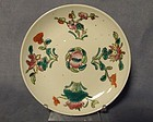 Antique Chinese Famille Rose Hand Painted Plate