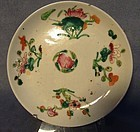 Antique Chinese Famille Rose Hand Painted Enameled Plat