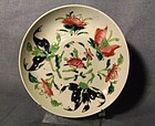 Antique Chinese Famille Rose Hand Painted Plate 19th c
