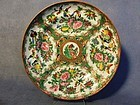 Antique Chinese Famille Rose Hand Painted Plate19th c