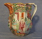 Antique Chinese Export Mandarin Pitcher Quing Dynasty