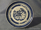 Antique Chinese Export Blue and White Plate 18th centur