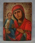 Antique 19th century Russian Icon The Right Handed Mother of God