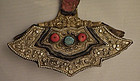 Antique 18th - 19th century Tibetan Belt Pouch Coin Purse