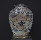 Antique Medieval Islamic Mamluk Blue & White Ceramic Jar 14 Century
