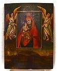 Antique Ukrainian Polish Icon Pochayiv Mother Of God Matka Boska
