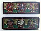 Antique Tibetan Painted And Carved Wooden Buddhist Tantric Book Covers