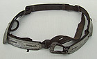 Antique 18th-19th Century Sino-Tibetan Silver Inlaid Sword Belt