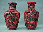 Pair Of Antique Chinese Cinnabar Lacquer Vases Qing Dynasty