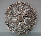 Large Antique Islamic Turkish Ottoman Silver Mirror 19 Century Turkey