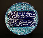 Antique Islamic Ceramic Blue And White Dish Multan Pakistan