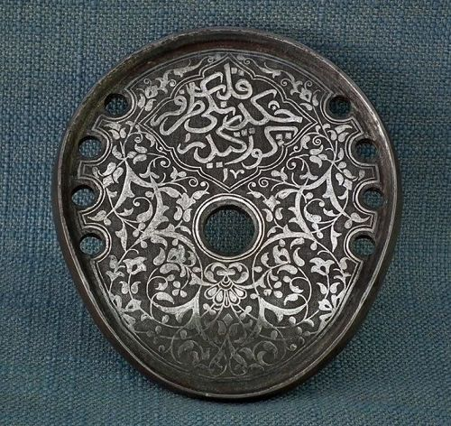 Antique 18th-19th C Turkish Ottoman Silver Inlaid Islamic Horseshoe