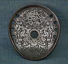 Antique 18th-19th C Turkish Ottoman Silver Inlaid Islamic Horseshoe
