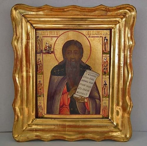 Antique 19th century Russian Orthodox St. John Icon Nevyansk School