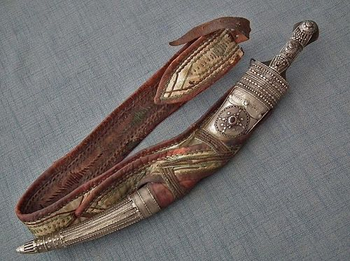 Antique Silver Islamic Arabian Wahabite Dharia Dagger Arab Jambiya