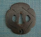 Antique Edo Japanese Samurai Sword Katana Tsuba Signed Masatoshi