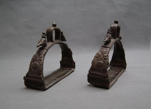 Antique Islamic Mughal Indian Bronze Stirrups India 15th-17th century