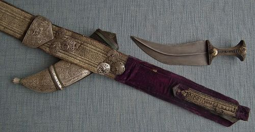 Antique Huge Yemeni Islamic Arab Dagger Khanjar Jambiya Yemen